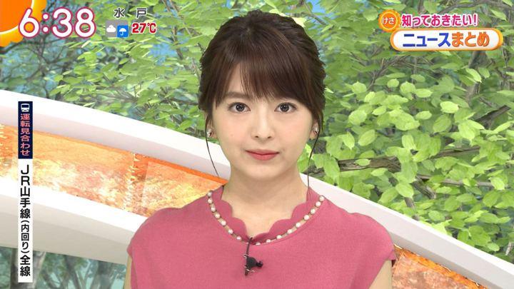 2018年08月29日福田成美の画像20枚目