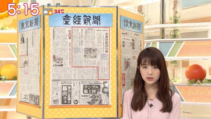 2018年08月30日福田成美の画像03枚目