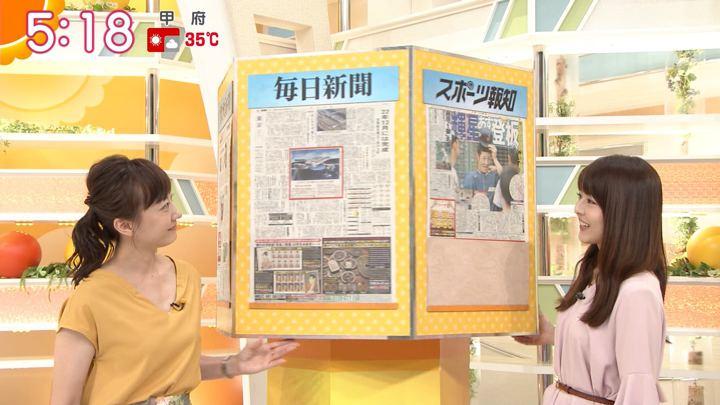 2018年08月30日福田成美の画像04枚目