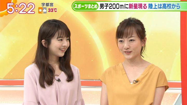 2018年08月30日福田成美の画像05枚目