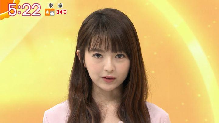 2018年08月30日福田成美の画像07枚目