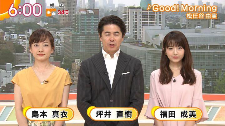 2018年08月30日福田成美の画像12枚目