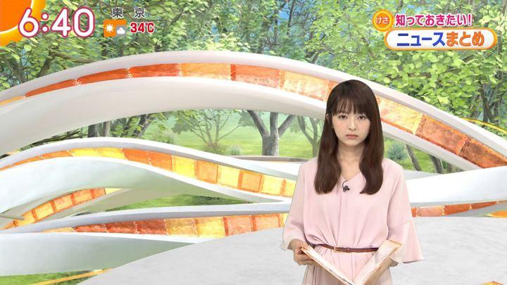 2018年08月30日福田成美の画像15枚目