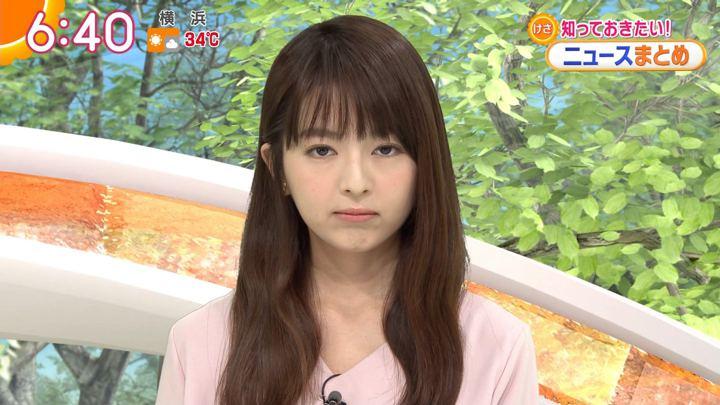 2018年08月30日福田成美の画像16枚目