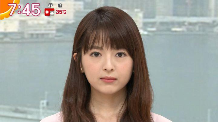 2018年08月30日福田成美の画像19枚目