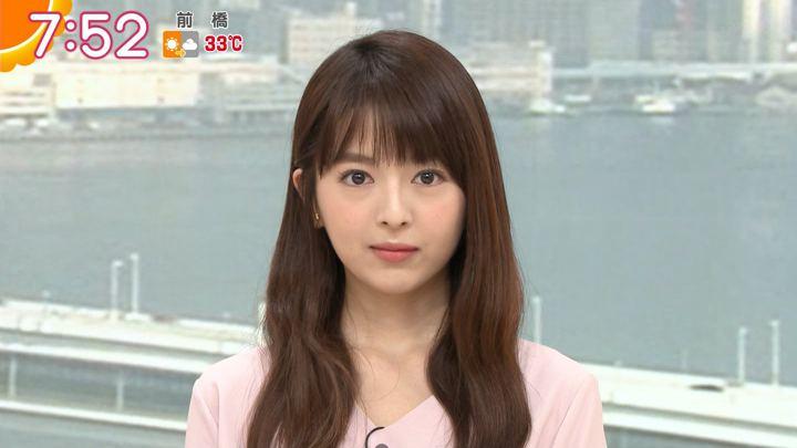 2018年08月30日福田成美の画像21枚目