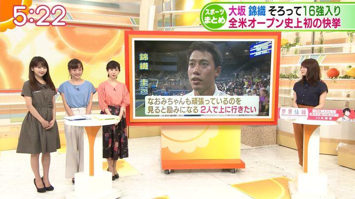 2018年09月03日福田成美の画像03枚目