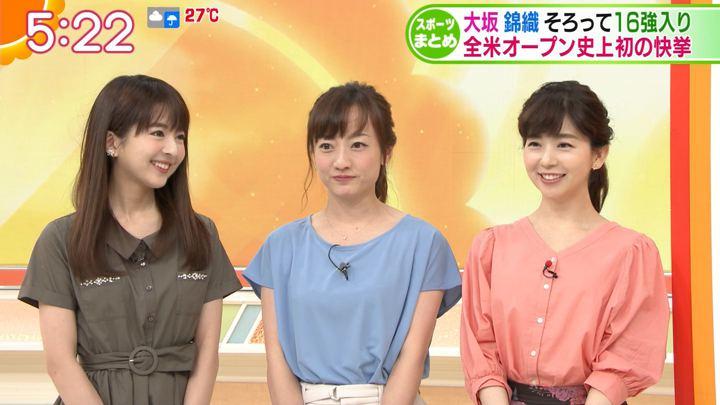 2018年09月03日福田成美の画像04枚目