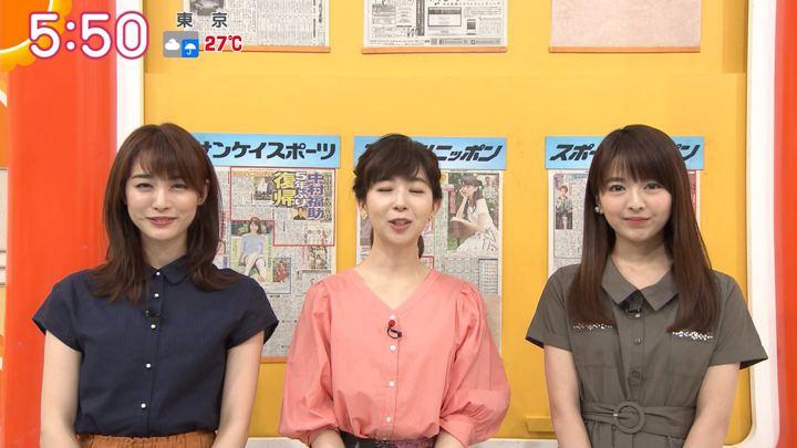 2018年09月03日福田成美の画像11枚目