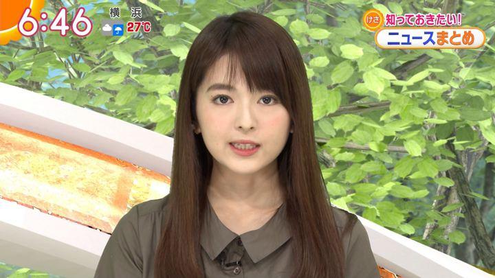 2018年09月03日福田成美の画像16枚目