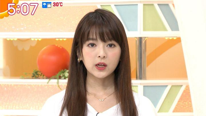 2018年09月04日福田成美の画像02枚目