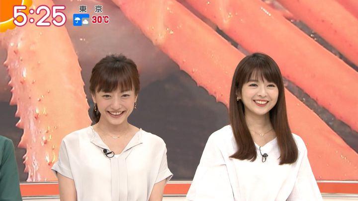2018年09月04日福田成美の画像07枚目