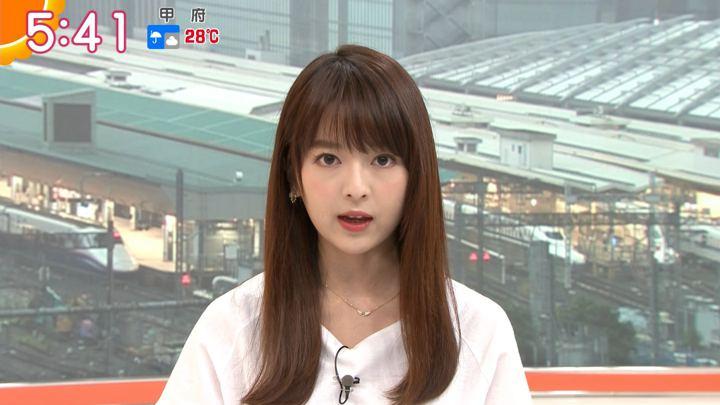 2018年09月04日福田成美の画像11枚目