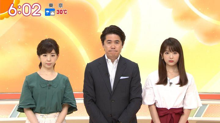 2018年09月04日福田成美の画像15枚目