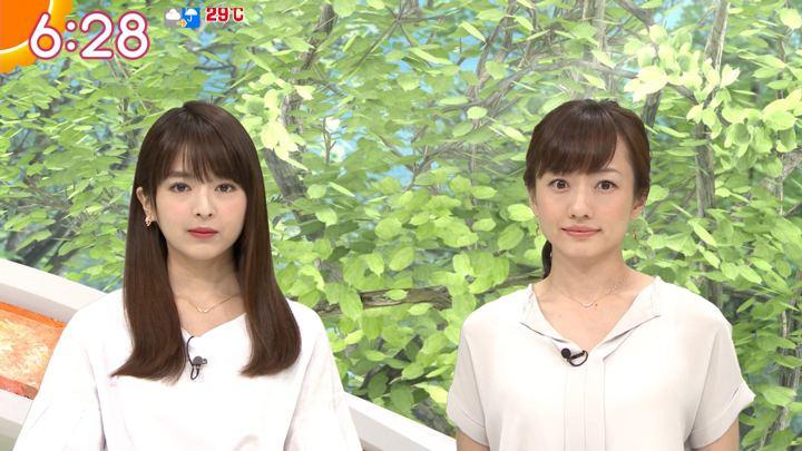 2018年09月04日福田成美の画像16枚目