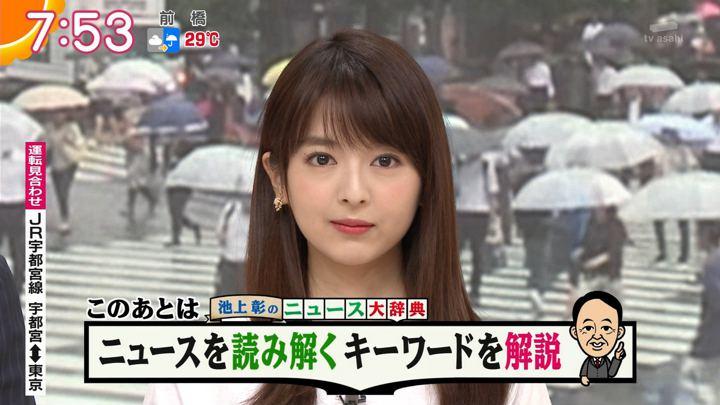 2018年09月04日福田成美の画像22枚目