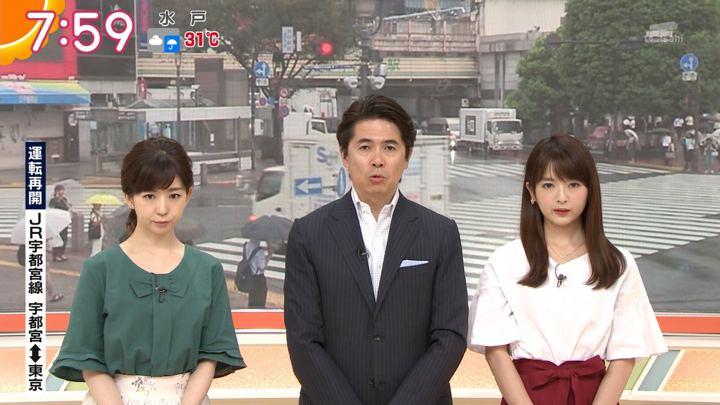 2018年09月04日福田成美の画像23枚目