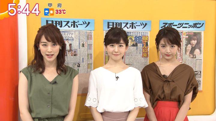 2018年09月05日福田成美の画像09枚目