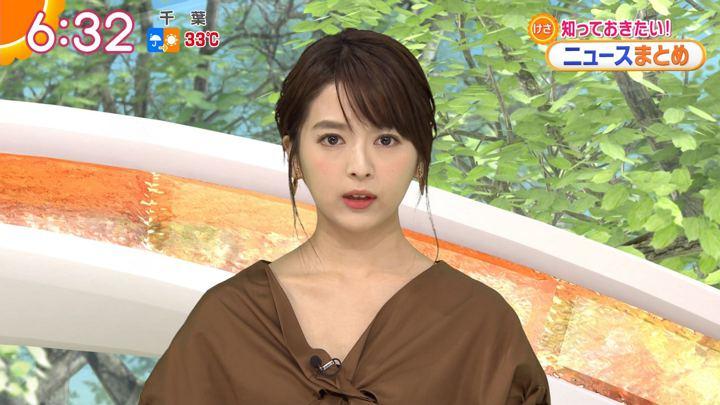 2018年09月05日福田成美の画像14枚目