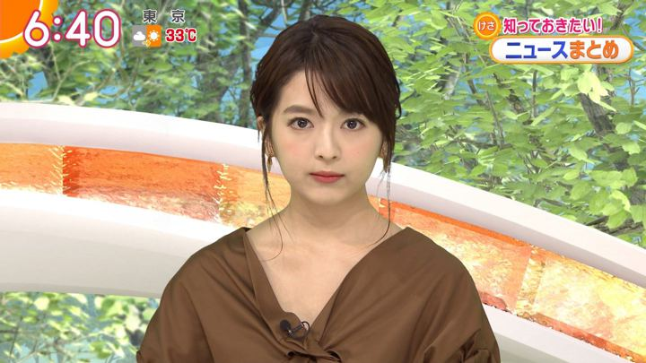 2018年09月05日福田成美の画像18枚目