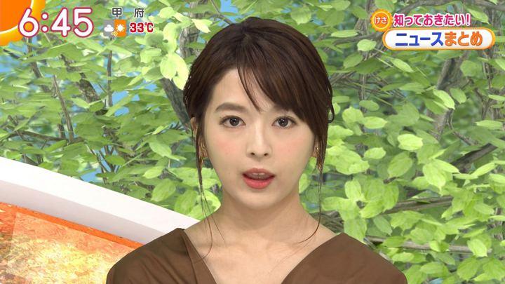2018年09月05日福田成美の画像20枚目