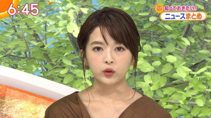 2018年09月05日福田成美の画像21枚目