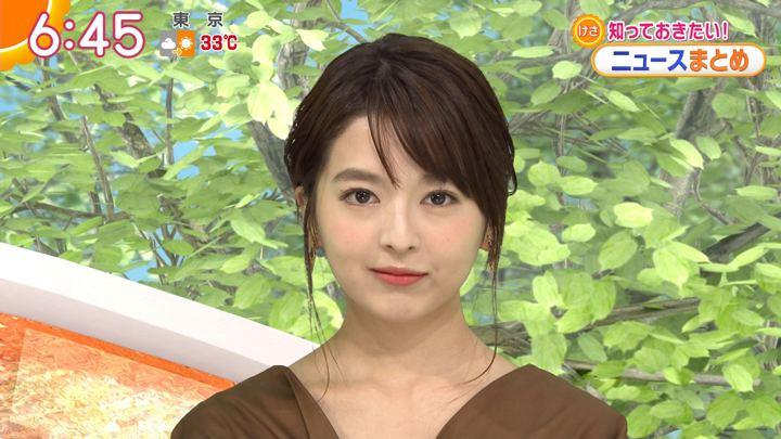2018年09月05日福田成美の画像22枚目
