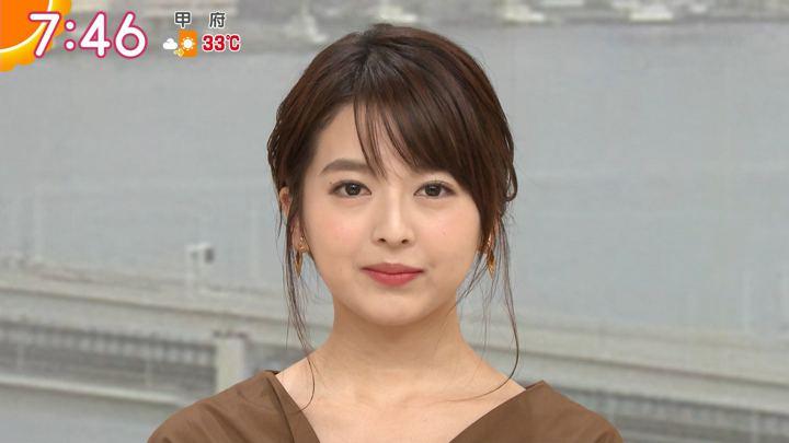 2018年09月05日福田成美の画像24枚目