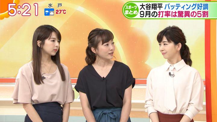 2018年09月10日福田成美の画像04枚目