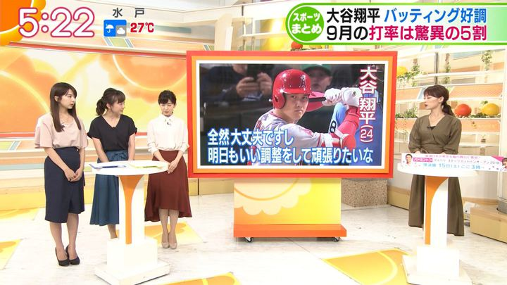 2018年09月10日福田成美の画像05枚目