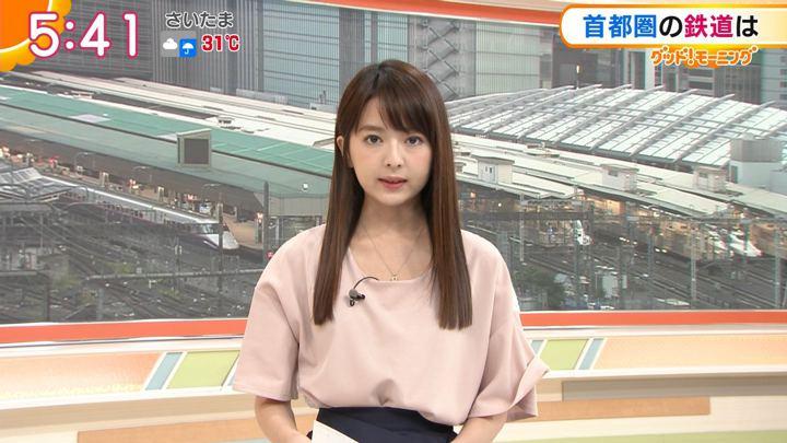 2018年09月10日福田成美の画像09枚目