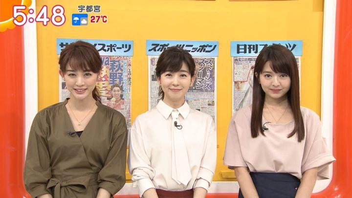 2018年09月10日福田成美の画像10枚目