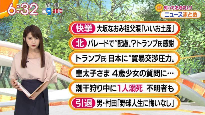 2018年09月10日福田成美の画像14枚目