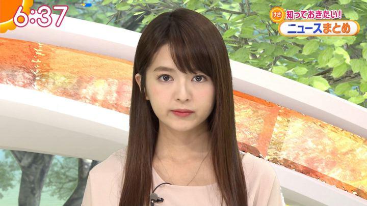 2018年09月10日福田成美の画像15枚目