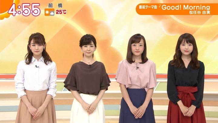 2018年09月11日福田成美の画像01枚目