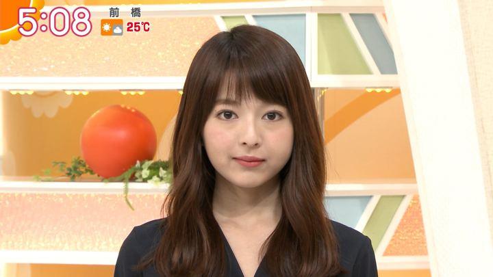 2018年09月11日福田成美の画像03枚目