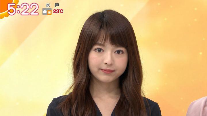 2018年09月11日福田成美の画像04枚目