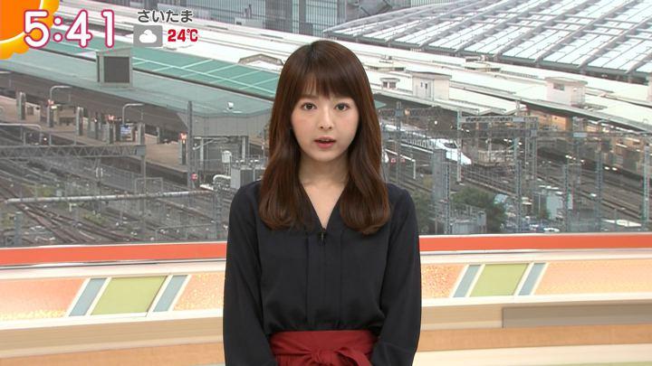 2018年09月11日福田成美の画像08枚目