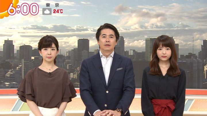 2018年09月11日福田成美の画像11枚目