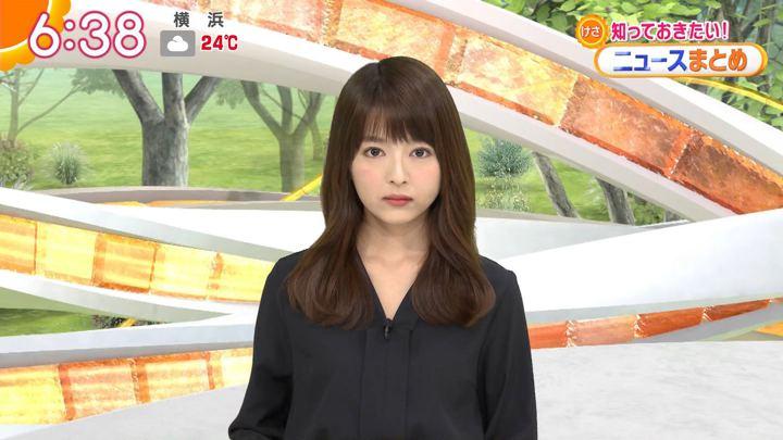 2018年09月11日福田成美の画像14枚目