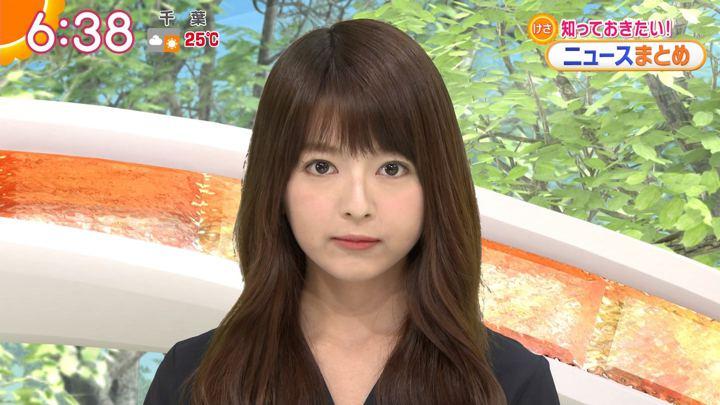 2018年09月11日福田成美の画像15枚目