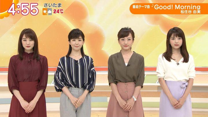 2018年09月12日福田成美の画像01枚目