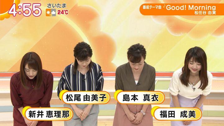 2018年09月12日福田成美の画像02枚目