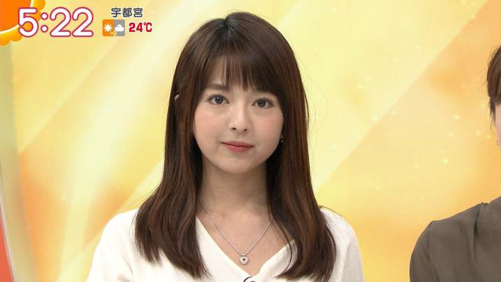 2018年09月12日福田成美の画像06枚目
