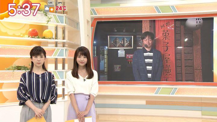 2018年09月12日福田成美の画像09枚目