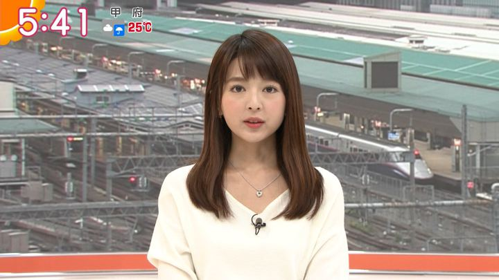 2018年09月12日福田成美の画像10枚目