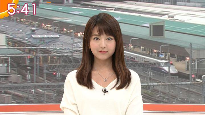 2018年09月12日福田成美の画像11枚目