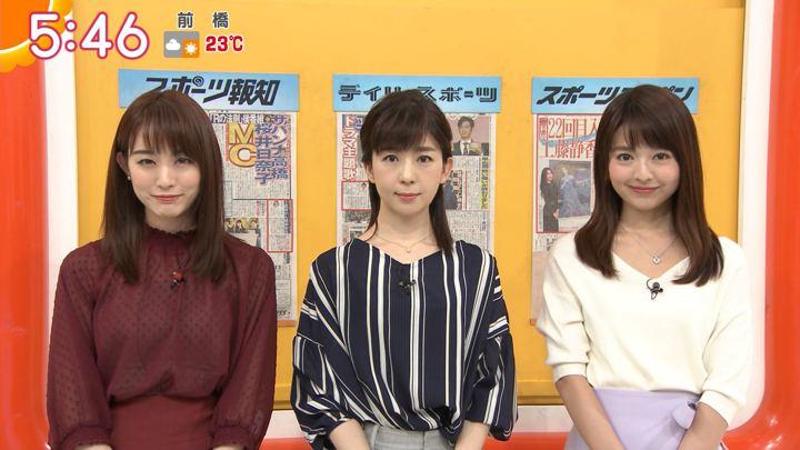 2018年09月12日福田成美の画像12枚目
