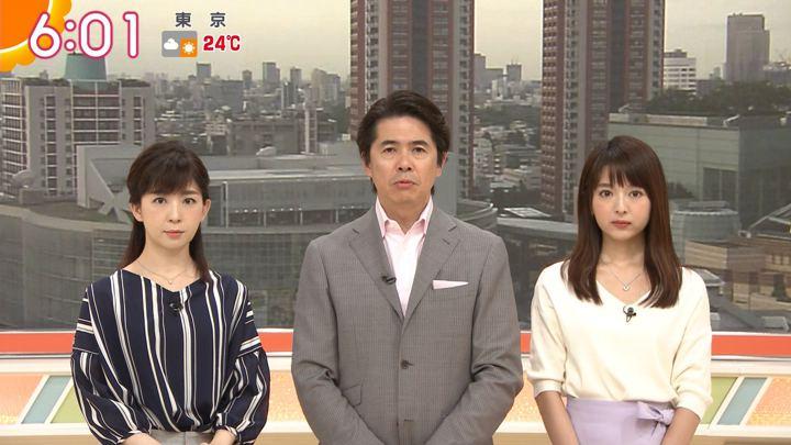 2018年09月12日福田成美の画像15枚目