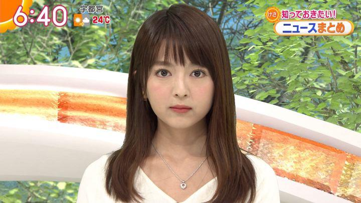 2018年09月12日福田成美の画像18枚目